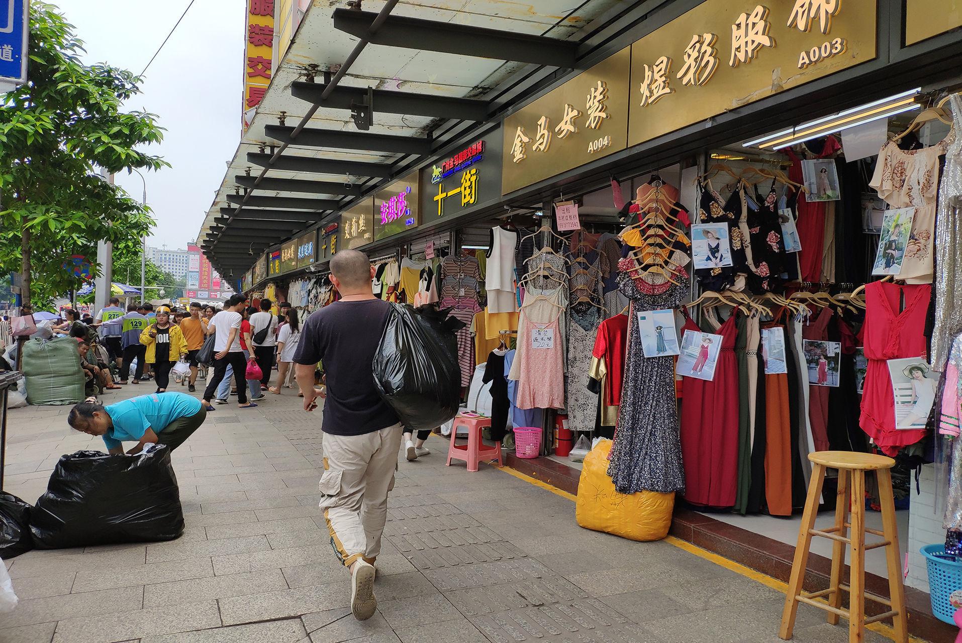 สั่งเสื้อผ้าจากจีนมาขาย